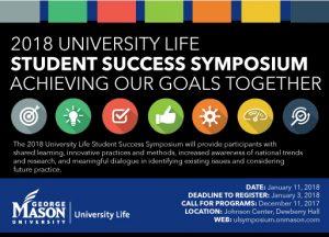 ulsymposium---postcard-2018---front